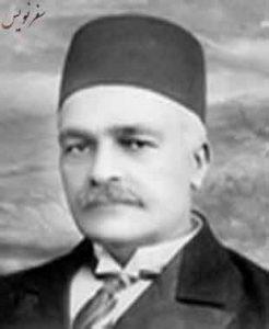 عکس ارباب کیخسرو شاهرخ در اسناد مجلس