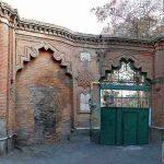 تصویر و عکس سردر خانه و باغ اتحادیه (امین السلطان ، دایی جان ناپلئون)