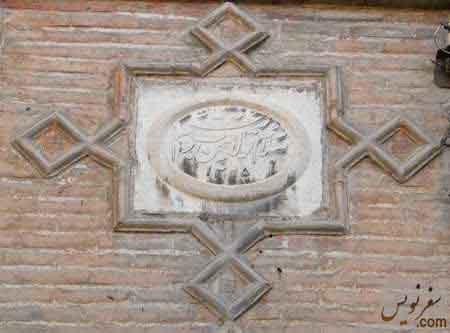 تصویر و عکس قاب اسماء جلاله خانه و باغ اتحادیه (امین السلطان ، دایی جان ناپلئون)