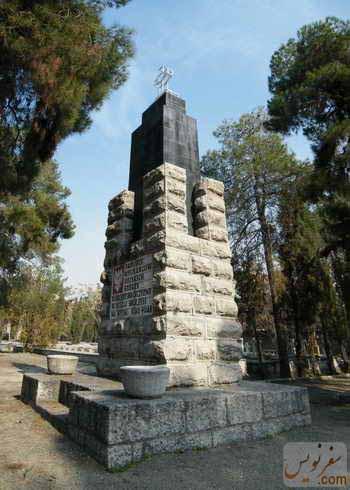 نماد سربازان ، زنان ، مردان و کودکان مدفون شده لهستانی در گورستان تهران