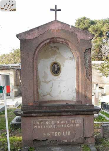 یکی از سنگ قبرهای آرامستان ارتودوکسها در قبرستان ارامنه