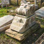 سنگ قبری با متون عربی در گورستان ارامنه