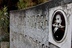 سنگ مزاری در آرامستان ارامنه کاتولیک - عکس مهدی منادی