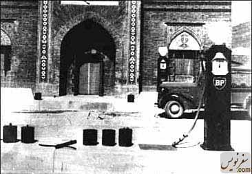 قدیمی ترین تصویر از تنها پمپ بنزین ثبت شده در فهرست آثار ملی (پمپ بنزین ری)