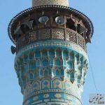 موذنه منار کج مسجد ملک بن عباس