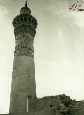 مناره کج مسجد ملک بن عباس در سال 1350
