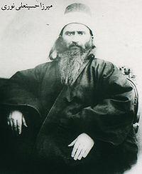میرزا حسینعلی نوری
