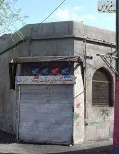 موتورسازی رحمان مسجد سلمان