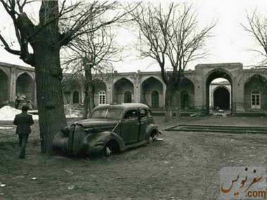 عکسی نوستالوژیک از حیاط سعدالسلطنه کاروانسرا در سال 1316