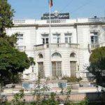 ساختمان اداره مرکزی سیمان