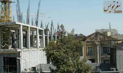 سازه ناهمگون در کنار خانه عامری های تهران