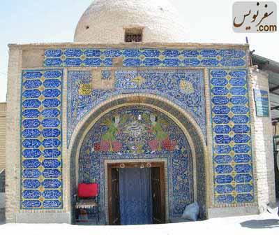 کاشی کاریهای سردر ورودی سقاخانه حضرت ابوالفضل (ارباب میرزا)