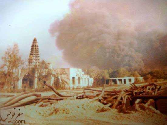 موزه آبادان در زمان جنگ