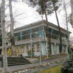 تماشاگه زمان (خانه حسین خداداد) از ضلع جنوب شرقی