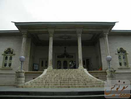 کاخ سلطنتی رامسر