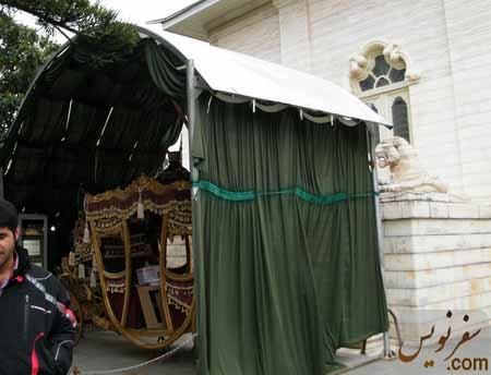 چادر زیبای برزنتی در کاخ موزه رامسر و ببرهای ...