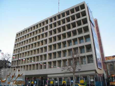 ساختمان مرکزی بانک سپه به معماری هوشنگ سیحون