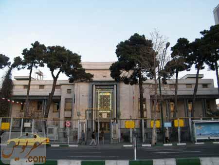 عمارت شعبه مرکزی بانک سپه به معماری واطان هوانسیان