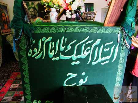 صندوق ضریح امامزاده نوح روستای اندرود