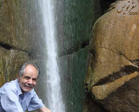پدر در کنار یکی از آبشارهای جواهرده
