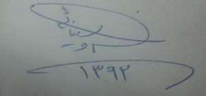 خسرو سینایی 21 خرداد 1392 انجمن صنفی راهنمایان