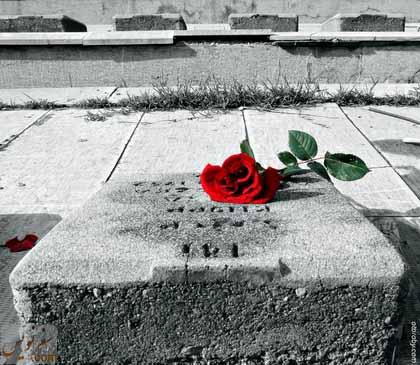 آرامگاه لهستانی های مدفون شده در آرامستان دولاب ، تصویر ترابی