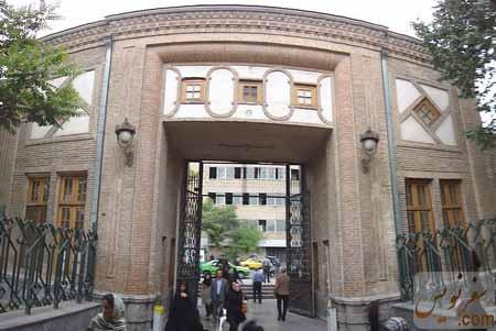 سردر قورخانه تهران از نمای داخل