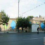استفاده از رنگهای سبز و آبی در سردر قورخانه تهران