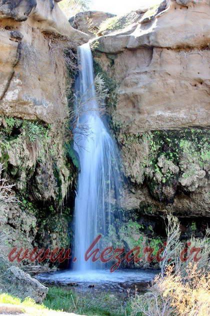 آبشار زیراه (عکس از وبلاگ هزاری)