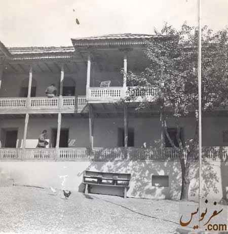 عکسی قدیمی از موزه مردم شناسی آلاشت (خانه مصطفی خان)