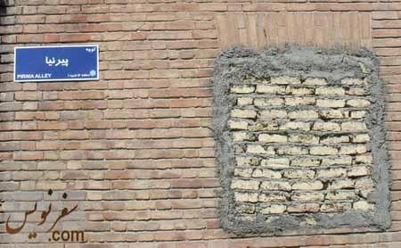 خانه گل گرفته هرمز پیرنیا دوم (هرمز پیرنیا) در شهریور 92