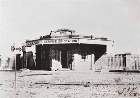 قدیمی ترین پمپ بنزین ایران 1306 ه خورشیدی