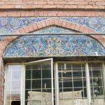 کاشی کاری های هفت رنگ پمپ بنزین دروازه دولت