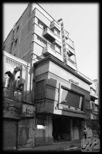 گورستان سینما لاله زار (سینما رودکی ، متروپول ،توماجیان)