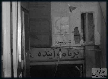 گورستان سینما لاله زار (سینما مرجان) برنامه آینده ؟؟!!