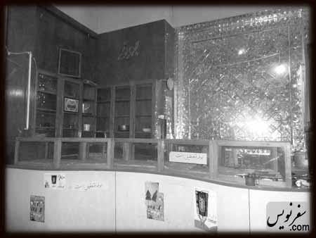 گورستان سینما لاله زار (سینما رودکی ،متروپول) بوفه تعطیل است!!
