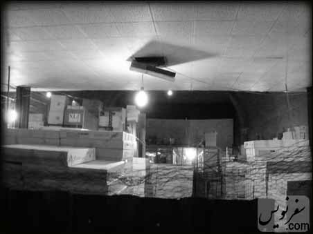گورستان سینما لاله زار (سالن سینما البرز ، بدون صندلی)