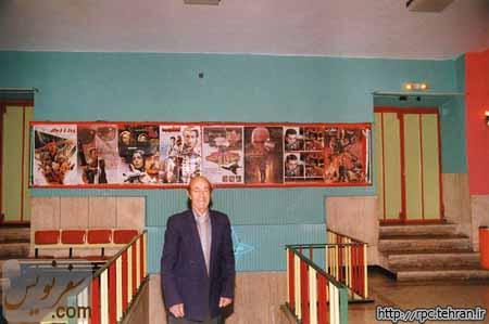 عکسی پر از خاطره از داخل سینما تمدن