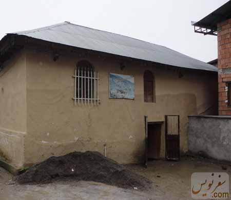مصالح ساختمانی در ورودی موزه مردم شناسی آلاشت
