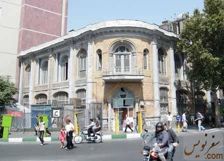موزه صنعتی 13 آبان