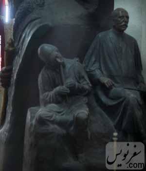 ... گچ فرنگی، موزه صنعتی 13 آبان