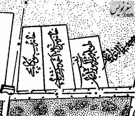 نقشه ای قدیمی از موقعیت خانه صادق هدایت