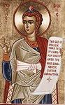 دانیال نبی דניאל Daniel