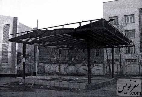 جایگاه قدیمی سوخت گیری پمپ بنزین دروازه دولت