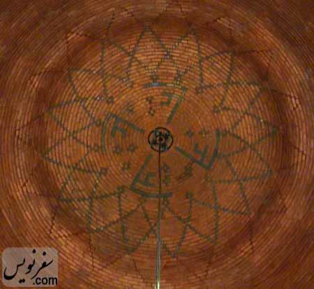 آجر کاری سقف گنبد مسجد شیخ فضل الله نوری