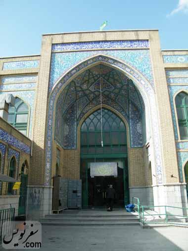 ایوان ورودی مسجد شیخ فضل الله نوری (میرزا یونس خان)