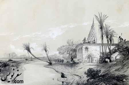 نقاشی اوژن فلاندن Eugène Flandinفرانسوی از آرامگاه دانیال نبی در کتاب سفر به ایران