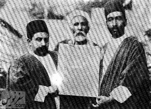 معین التجار بوشهری در کنار امین الضرب