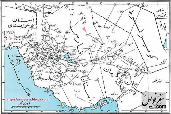 نقشه ریگوبرت بون فرانسوی و شهر آبان (انار)