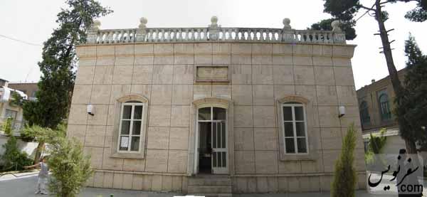 جداره شمالی نیایشگاه آدریان (آتشکده تهران)
